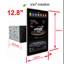 Universal 12.8 1920*1080 2 Din Tesla Type Android 8.1 PX6 Car DVD Multimedia player GPS Navigation Auto radio dvd