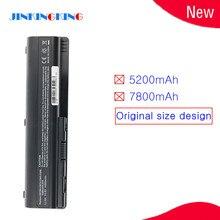 Аккумулятор для ноутбука hp/Compaq DV4 DV5 DV6 CQ40 CQ41 CQ45 CQ60 G50 G61 G70 G71 HSTNN-UB73 HSTNN-XB72 HSTNN-XB73
