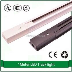 1m track light rail led rail for track light aluminum lighting track rail 2 line.jpg 250x250