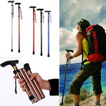 Adjustable Hiking Alloy Hot