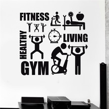 Wall Decoration Healthy Lifestyle Room Sticker Sports Fitness Quotes Decal Vinyl Art Removeable Poster Motivation Mural LY323