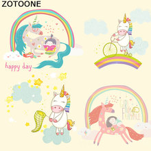 ZOTOONE Cute Unicorn Patches Iron on for Clothing Heat Transfer A-level Washable Stickers Christmas Gift Girls Boys