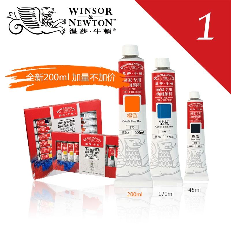 Freeshipping Windsor Newton Oil Painting Color 45ml/170mlx55 Color Aluminum Tube Oil Paints Set Single