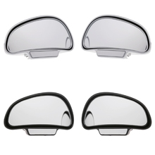 Car Vehicle Universal Side Blind Spot Mirror Wide Angle View Safety Rear Mirrors