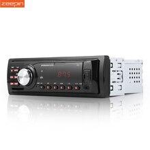 1Din Coche de Radio Auto Audio Estéreo 12 V Apoyo FM SD AUX Interfaz USB En El Tablero de 1 Din Coche Reproductor de MP3 Dispositivo Receptor de Teléfono cargo
