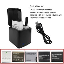 Portable 2 Port Batteries Storage Box Case Chargers with Charging Cable for SJ4000 SJ4000WIFI SJ6000 Sj9000 M10 F68R C10 H8 H9R(China)