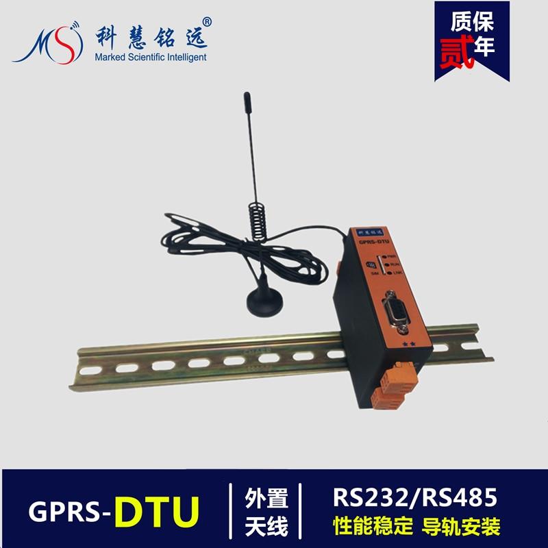 GPRS DTU Data Transmission Module RS485 232 Rail Installation Transparent Transmission