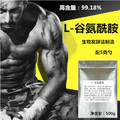 500g 99% L-Glutamine powder L Glutamine powder important nutritional supplement for bodybuilding and fitness enthusiasts.
