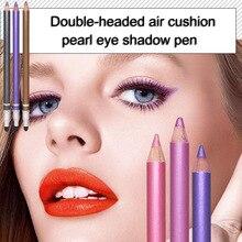Eyeshadow Pencil Glitter Eye Shadow Pen Double Heads Air Cushion Natural Makeup KG66