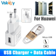 VSKEY 2A USB Wall Charger For Huawei Honor 7A 7X 7C 6A 6X 5A 5X 5C 4C 6S P8 Lite Y3 Y5 Y6 Y7 Y9 Mate 8 Micro USB Syn Data Cable
