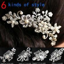 Women Girls Bridal Wedding Silver Crystal Rhinestone Diamante Flower Hair Clip Comb Pin Apparel Accessories Headwear Hair Combs