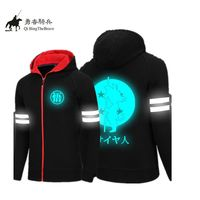 Autumn Dragon Balls Z Son Goku Luminous hoodie Unisex Fluorescent Hooded Zipper Sweatshirt Halloween Cosplay coat 071107