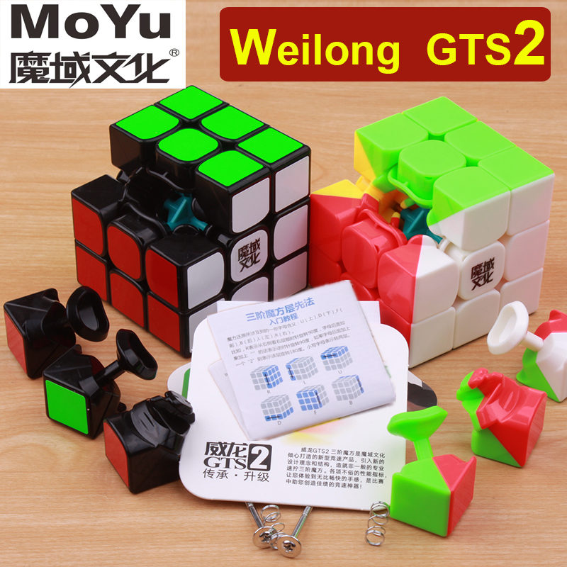 3x3x3 moyu weilong gts  aolong v2 puzzle magic gts2 speed cube cubo magico profissional  toys for children gts 01 жим вверхтяга сверху 2010г