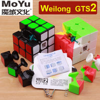57mm 3x3x3 Moyu Weilong Gts Puzzle Magic Speed Cube Cubo Magico Profissional Toys For Children