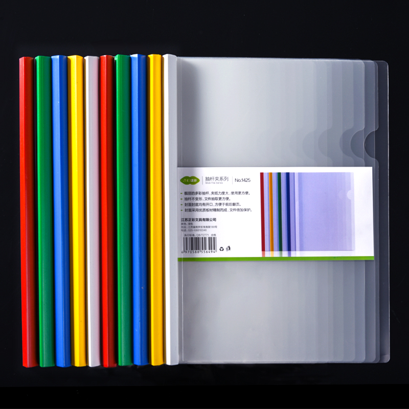 PP Thickened A4 Report Cover & Spine Bar Transparent Reference Book Files Holder Resume Paper Student Book Document Folder