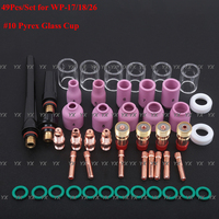 49pcs/set Durable TIG Welding Torch Stubby Tig Gas Lens #10 Pyrex Glass Cup Kit For WP 17/18/26 Welding Accessories