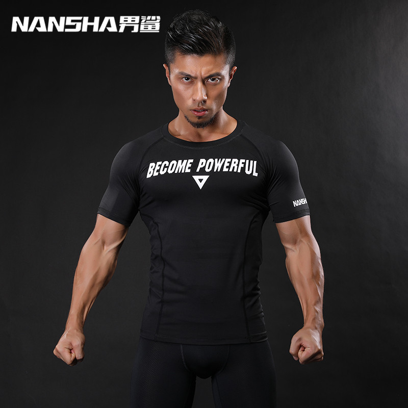 American Basket Dream Team NANSHA Short-Sleeved T-Shirt Loose Large Size Men's T-shirt Fitness Sportswear Gyms Clothing