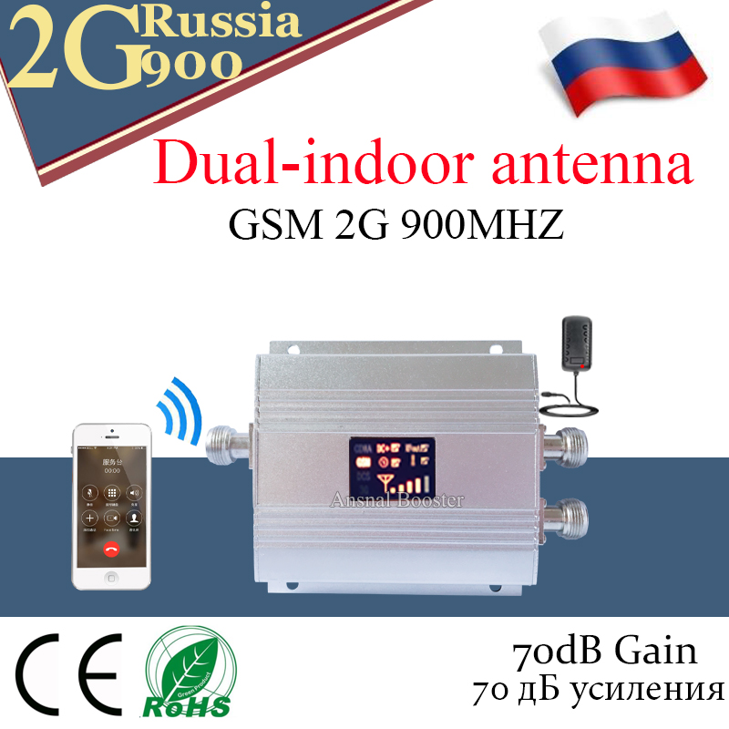 Two Indoor Port Repeater Gsm 900mhz 2g Celular Mobile Phone Signal Booster UMTS 900Mhz 3G Repeater GSM 900MHz Amplifier