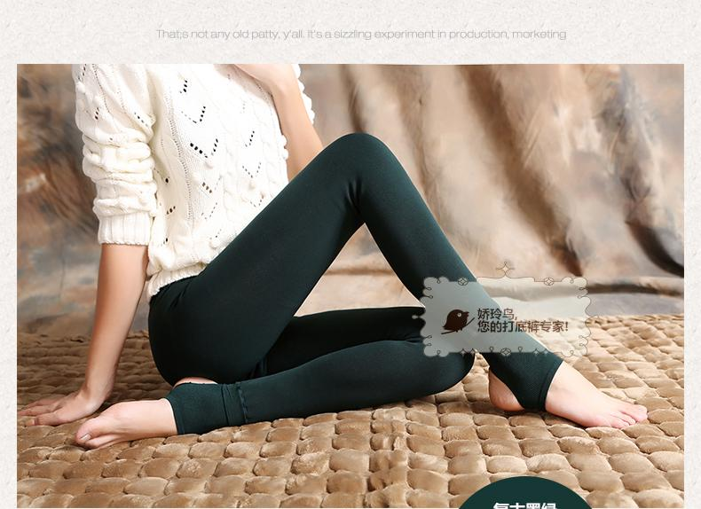 Bohocotol elastic plus velvet women's autumn and winter high waist skin color incarcerators legging trousers thickening step one 46