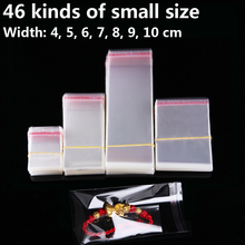 Transparent Self Sealing Plastic Bag Party Bags for Candy Self-adhesive Cellophane Cookie Packaging Bag Wedding Toy Gift Packing