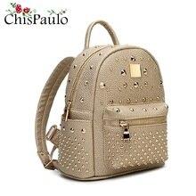 CHISPAULO бренд Для женщин дизайнер Заклёпки Пояса из натуральной кожи рюкзак Винтаж высокое качество Обувь для девочек Школьный рюкзак дамы Best сзади N027