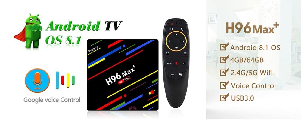 H96-max+-OS8.1-V1