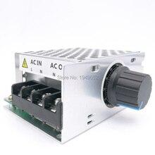 220V напряжение переменного тока регулятор скорости вращения двигателя управления ШИМ Контроллер SCR 4000W диммеры выпрямителя