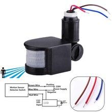 110 220V Outdoor LED Infrared Motion Sensor Detector Wall Light 140 Degree