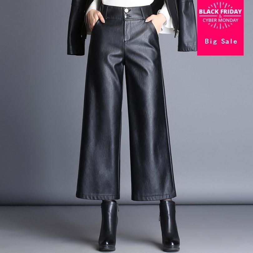 Fashion Brand Ankle-Length sheep pu leather   pants   2019 autumn Women's High package hip Quality Slim   Wide     Leg     Pants   wj1642
