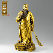 A light knife copper copper bronze statue of Guan Gong Wu God of wealth lucky home decoration craft gift opening
