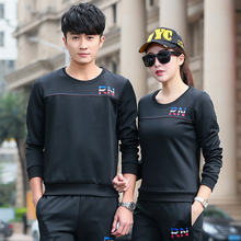 Spring couple sweater running suit Korean style long-sleeved T-shirt suit hiking outdoor sportswear