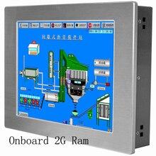 """12.1 """"alto brilho da tela de toque industrial painel pc para filtros de água de controle"""