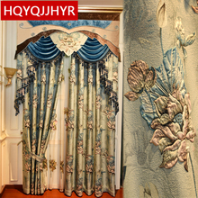 3 colors European luxury top Royal family 3D jacquard lotus shade villa curtains for living room windows Elegant bedroom curtain