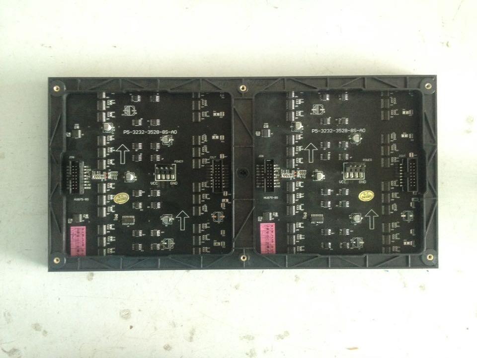 P5 indoor module  (2)