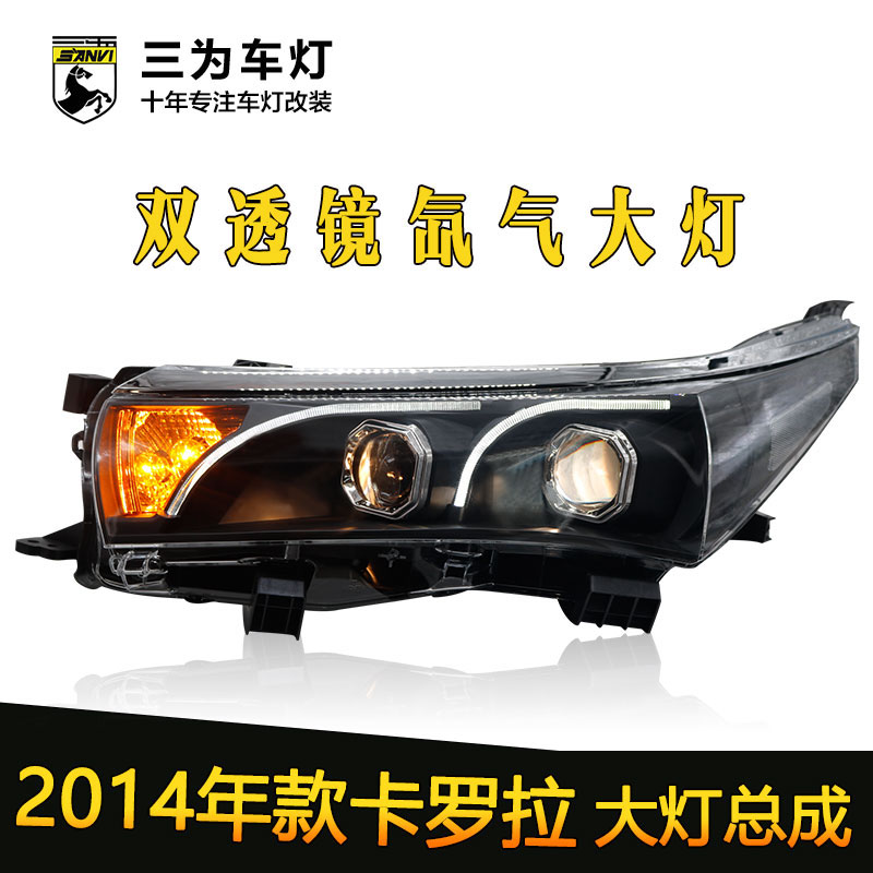 Guangzhou Sanvi Factory wholesale best price headlight assembly for Toyota Corolla 2014 with Halogen bulb and drl light shanghai guangzhou 12 300mm