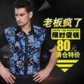 Dos homens Novo Roupas de Dança Adulto Dança Moderna Roupas de Dança Latina Traje Competição Masculina Adulto Manga Curta Camisa B-4225