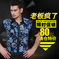 Men's New Dance Clothes Adult Modern Dance Costume Contest Male Latin Dance Clothing Adult Short Sleeved Shirt B-4225