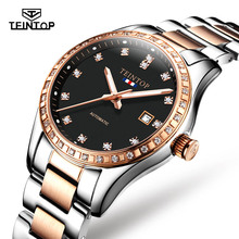 Women Watch TEINTOP Luxury Brand Mechanical Sapphire Clock Full Stainless Steel