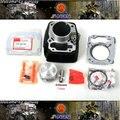 2014 Новый 200CC 65.5 ММ Большой Комплект Диаметр 14 шт./компл., для HONDA SDH150 CBF150 Мотоцикла Необходимых изменений, бесплатная Доставка!