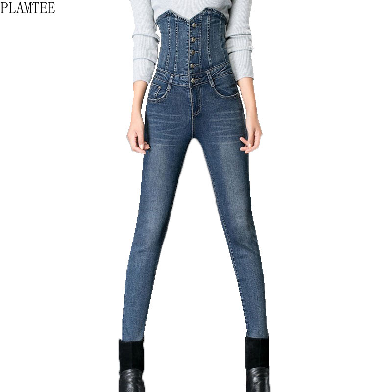 PLAMTEE High Waist Single-Breasted Design Jeans For Women Large Size 26-34 Stretch Skinny Pencil Pants 3 Colors Pantalon Femme