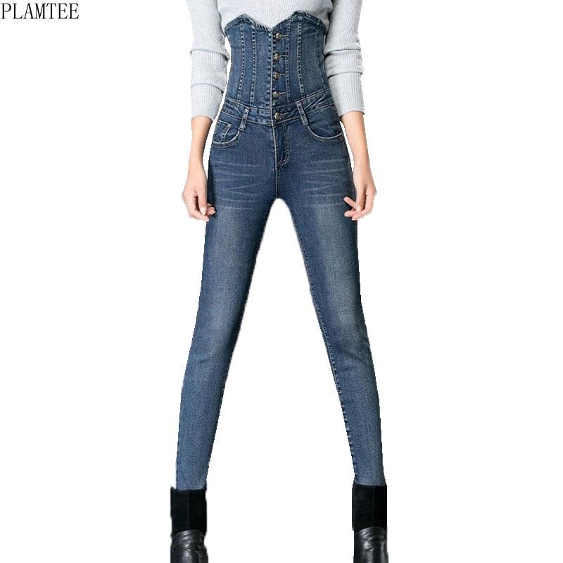 196 10 De Réductionplamtee Taille Haute Simple Boutonnage Design Jeans Pour Femme Grande Taille 26 34 Stretch Skinny Crayon Pantalon 3 Couleurs