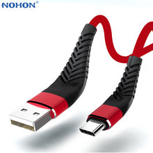 1m 2m 3m Type C Data USB Charger Cable For Galaxy S8 S9 Plus Note 8 9 G6 G5 Origin Mobile Phone Accessory Wire Cord Fast Charge(China)
