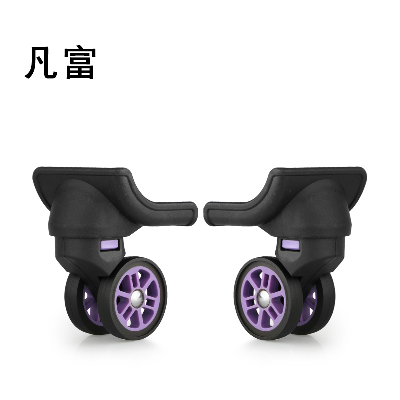 Luggage Wheels High Quality Replacement  Travelcase Casters Black Suitcase Wheels Luggage Accessories FANFU Luggage Wheels