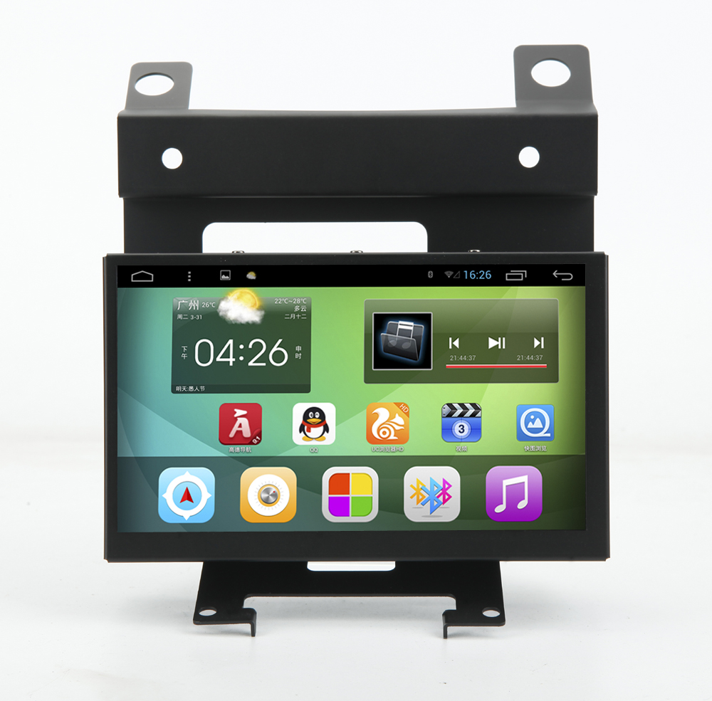7 inch screen android 4 4 car gps navigation system auto radio player for land rover freelander. Black Bedroom Furniture Sets. Home Design Ideas