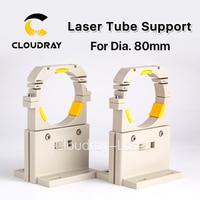 Co2 Laser Tube Holder Support Diameter 80cm For 75 180W Laser Engraving Cutting Machine Model B