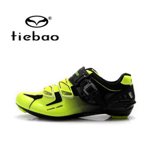 Tiebao Men Outdoor Self-locking Cycling Shoes Nylon-Fibreglass Sole Bike Shoes Non-slip Road Bike Shoes Bicycle Shoes