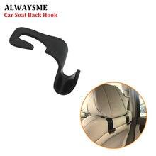 ALWASYME 1 шт. Универсальный Автомобильный автомобиль заднее сиденье скрытый крюк автомобильное Заднее Сиденье Подголовник вешалка, держатель, крюк для Покупок Сумка кошелек ткань