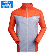 Topsky outdoor ultralight coat quick-dry skin jacket breathable hoodies women men cycling sun block for camping hiking city life