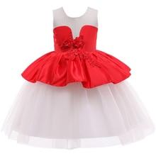 Kids Dresses For Girls Elegant Princess Dress Children Evening Party Costume Summer Flower Girls Wedding Dress 3 4 5 6 7 8 Years цены