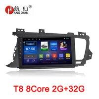 9 inch Android 8.1 Octa 8 Core 2G RAM 32G ROM Car DVD Player for KIA K5 Kia Optima 2011 2015 Car Radio GPS Navigation WIFI